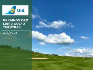 Ukrainos oro linijų golfo turnyras
