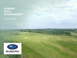 Subaru golf tournament