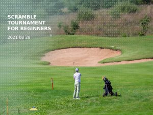 Scramble tournament for beginners